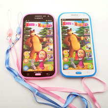 Kids Baby Mobile Phone Toy Russian Language Learning Machines Bear Talking Learning&Education Plastic Juguetes
