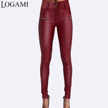 LOGAMI Pu Leather Pants for Women Skinny high Waist Slim Faux Leather Trousers