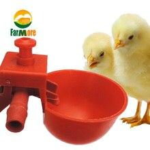 Juego de bebedero para pollos, gallinas, codorniz, pájaros, cuencos para beber agua para gallinero, bebederos con pezón, suministros animales de granja
