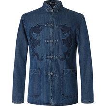 2020 Spring Autumn Features Shirts Men Casual Chinese Traditional Long Sleeves Tang Shirt Male Shirts L860