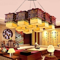 Chinese style Wooden Chinese style antique wood chandelier ceiling living room lamp rooms aisle lights classic sheepskin ZS33