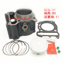 69mm Motorcycle Cylinder Piston Ring Gasket Kit for Yamaha Majesty YP250 YP 250 VOG 257 260 Eco Power Aeolus GSMOON XY260 250cc alconstar cvk30 carburetor with heater for aeolus vog atv utv tank 260 yp250 xy260t linhai 260 scooter for honda for yamaha