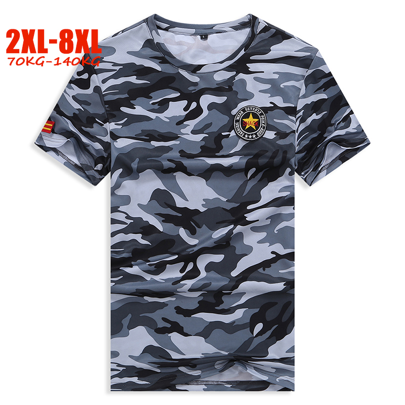 Plus size 8XL   T     Shirt   Men Quick drying Camouflage Summer Men Top Large Sizes Tshirt Stretch Casual Tees Big sizes Men 140kg