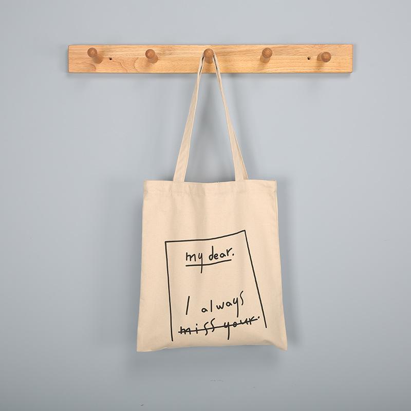 YILE Cotton Canvas Eco Reusable Handbag Shopping Tote Bag Black English  Letters SBB YJ7301 #251797 Reusable Lunch Bags Custom Printed Bags From