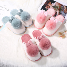 High Quality Women Slippers Lovely Rabbit Animal Prints Solid Flat Indoor Shoes Winter Plush Warm Home Slippers Size 36-41 one size winter warm lovely animal panda slippers home for men