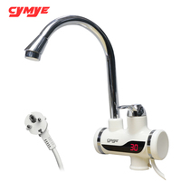 Cymye Instant Tankless Electric Kitchen Water Heater Faucet With LED Digital Light