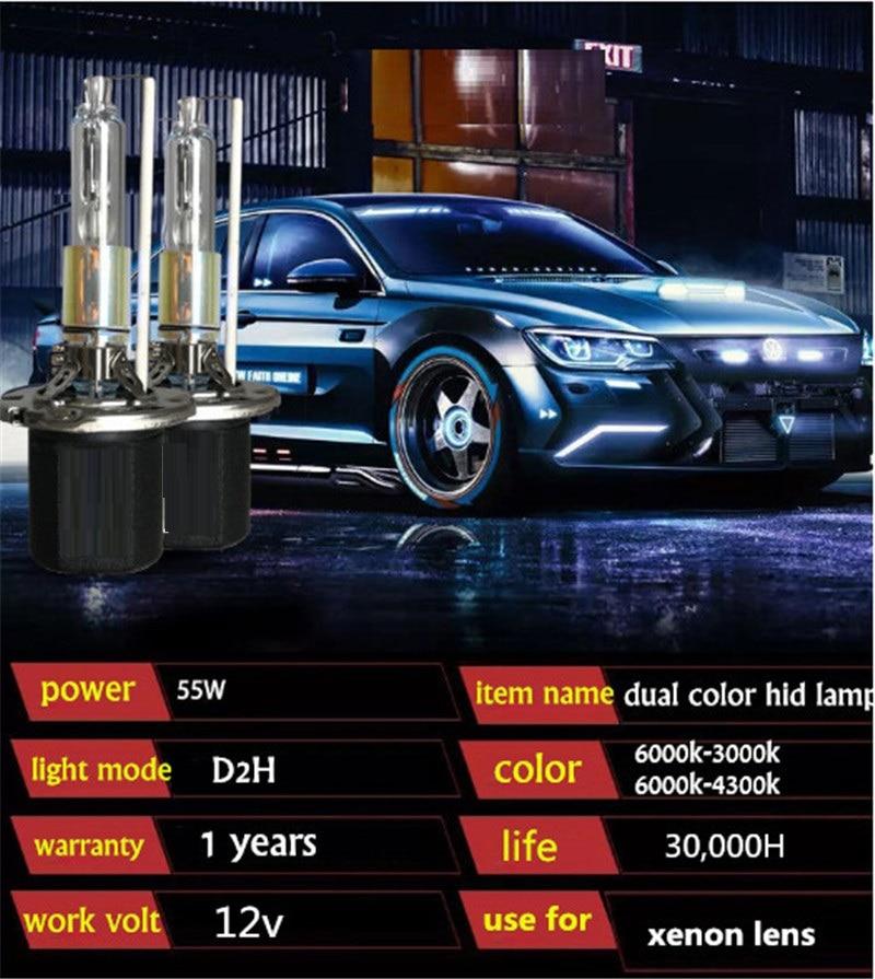 Nouvelle venue double couleur D2H 55 w H7 H11 9005 9006 9012 XENON 6000 K 3000 k 4300 k hid phare D2H ampoule