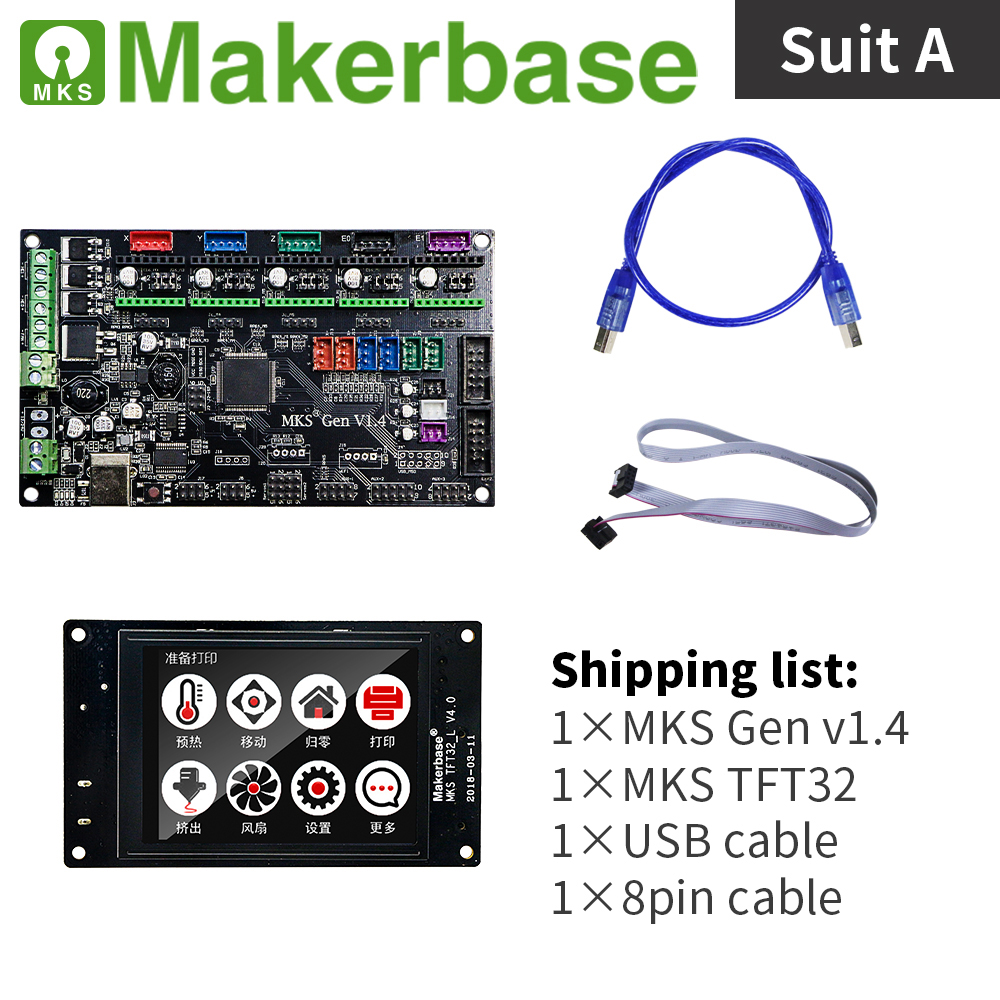Kits MKS Gen v1.4 et MKS TFT32 V4.0 pour imprimantes 3d développés par Makerbase