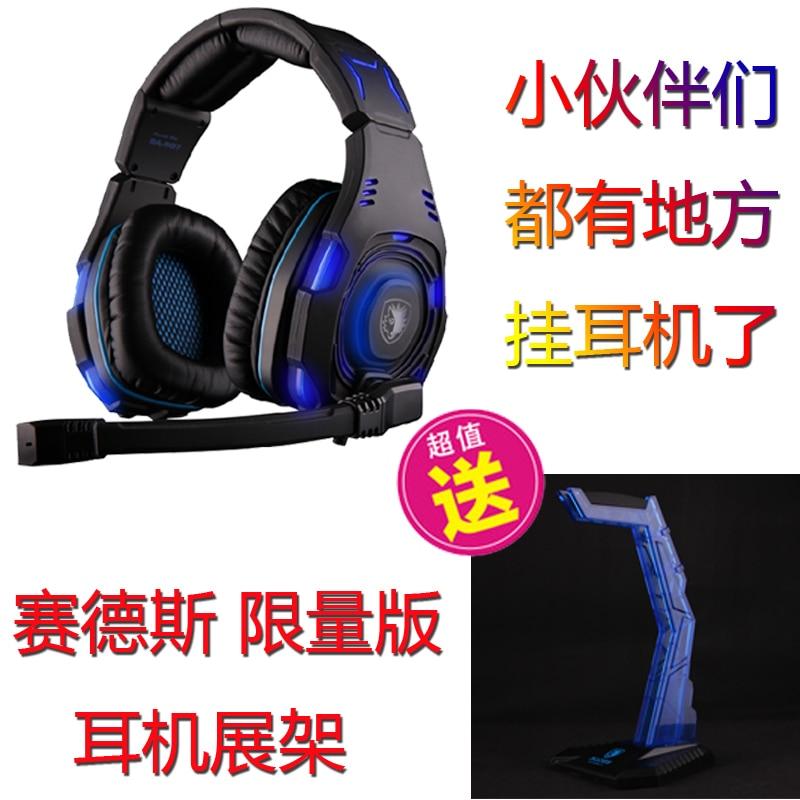 Наушники из Китая