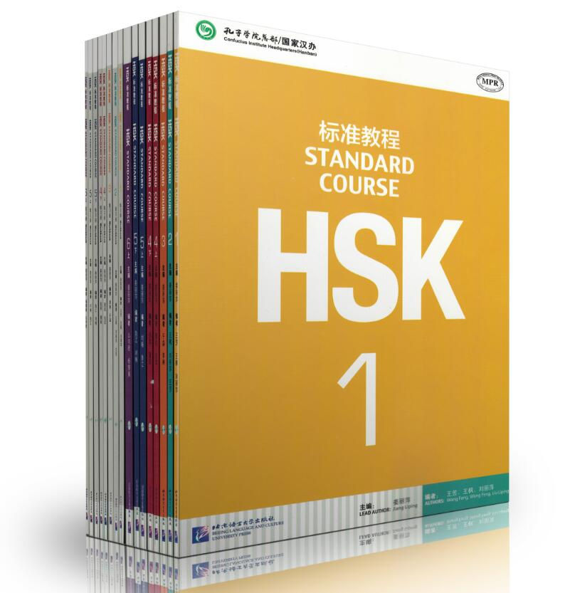 18pcs/set Learning Chinese HSK Students Textbook :Standard Course HSK With 1 CD (mp3)--Volume 1-6