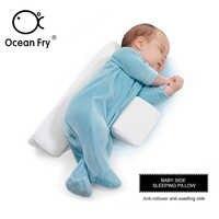 Baby Bettwäsche Pflege Neugeborenen Kissen Einstellbare Speicher Schaum Unterstützung Infant Schlaf Stellungs Prevent Kopf Form Anti Rolle Kissen