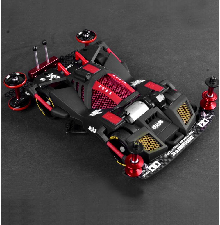 Free Shipping Tamiya Mini 4WD Car Model With S2 Chassis Darkness Giant(Not Assembled) modle car bearing sets bearing kit tamiya car ts 02 gti free shipping