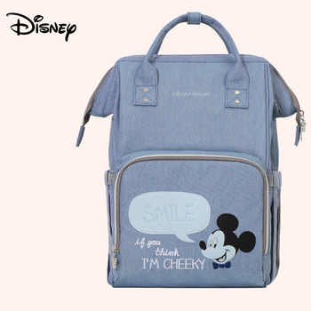 Disney Nappy Backpack Diaper Bag USB Heating Maternity Travel Backpack Large Capacity Nursing Bag Baby Care Mummy bag - DISCOUNT ITEM  26% OFF All Category