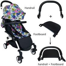 Детская тележка, подножка и кожаный бампер и подставка для рук, аксессуары для детской коляски, подходит для yoyo Yoya YuYu, подлокотник, подставка для ног