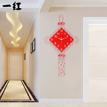 Decoration Art quartz watches  A red modern living room watch creative quartz  clock mute art simple fashion decorativ