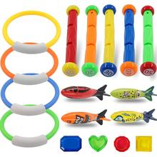 17 Pcs Diving Toys Underwater Swimming Pool For Kids  Sticks Rings Fishes Treasures Game