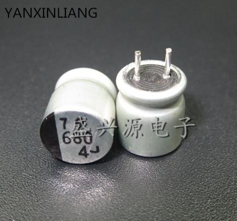 100pcs 4V 680UF Capacitor 680UF/4V 8x8