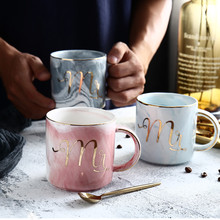 1pcs European Marble Design Ceramics Mug 400ml Mr&Mrs Couple Cup Home Office Juice Lemon Coffee Tea Cup For Unique Gift particular handled skull design 400ml wine coffee tea cup