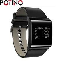 Potino смарт-браслет X9 плюс Приборы для измерения артериального давления крови кислородом Мониторы Фитнес браслет сердечного ритма Мониторы умный Браслет
