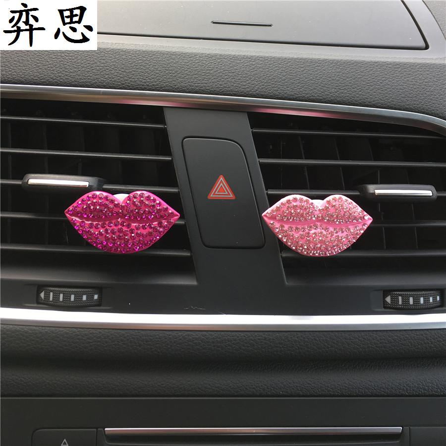 Flaming lips Car styling jewelry perfume Air conditioner decorative clamp Metal lips car air freshener Ladies