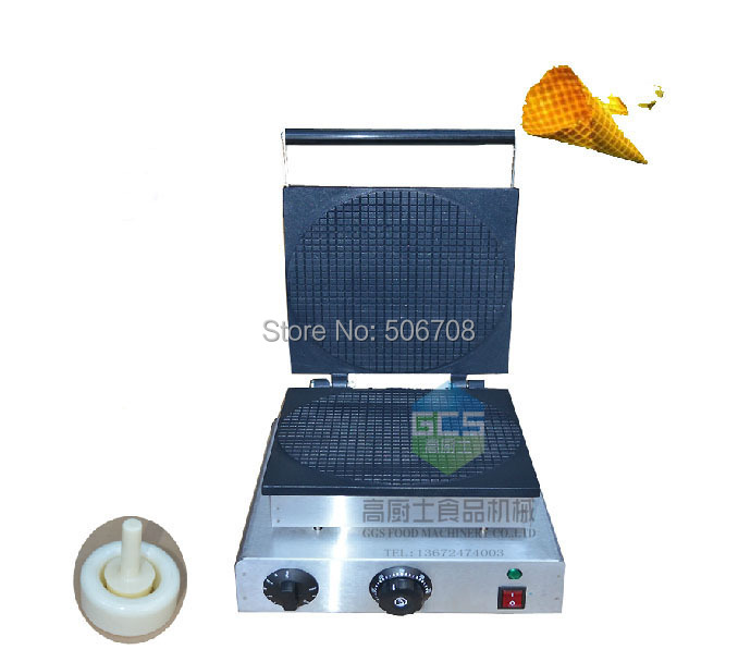 Free shipping 110v 220v Electric ice cream cone maker come with 2 tools