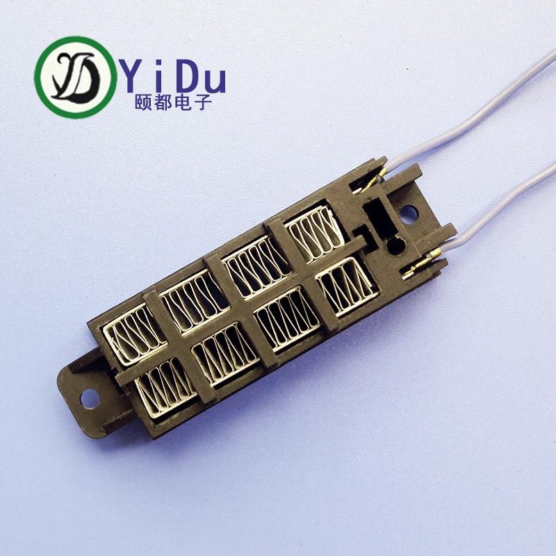 Free Shipping 20pcs PTC ceramic air heater Electric heater 50W 12V conductive type