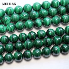 Meihan (1เส้น) ขายส่งธรรมชาติ11.5 12.5มม.หินMalachiteกลมลูกปัดแบบหลวมสำหรับเครื่องประดับคริสต์มาสทำDIY