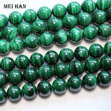 Meihan (1 strand) atacado natural 11.5 12.5mm malaquita pedra suave redonda solta contas para jóias de natal que fazem o design diy