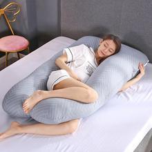 Подушка из чистого хлопка, u-образная Подушка для беременных, полосатая серая Подушка для сна для беременных женщин