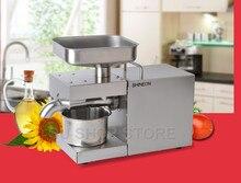 110 V/220 V автоматический масляный пресс-машина, маслобойня дома, нержавеющая сталь отделитель масла из семян, мини для холодной и горячей воды, маслобойного пресса