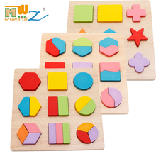 цена 2018 NEW Kids Wooden Early Montessori AIDS Geometry matching puzzle toy, Baby wooden puzzles toy, 3PCS puzzle toys онлайн в 2017 году