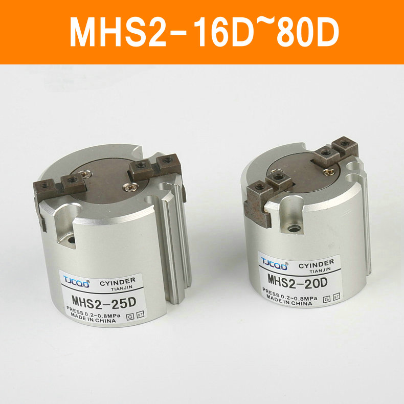MHS2 16D 20D 25D 32D 40D 50D 63D 80D Parallel Style Air Gripper 2 Finger SMC Type Rotating Double Act Jaw Cylinder Bore 16-80mm high quality double acting pneumatic gripper mhy2 25d smc type 180 degree angular style air cylinder aluminium clamps