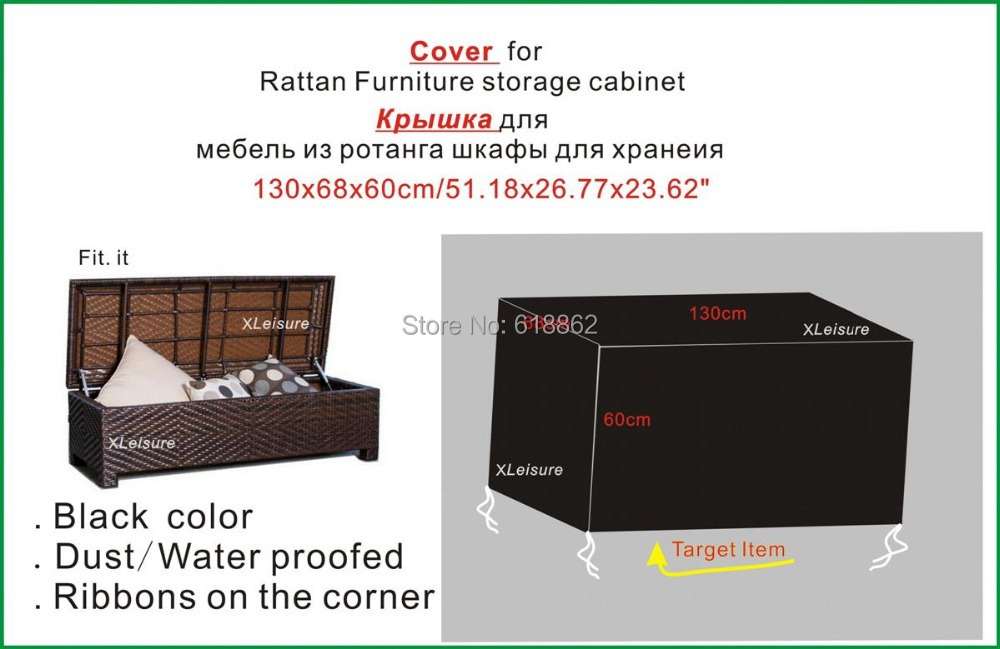 130cm Protective Cover For Rattan Storage Box Cabinet Cushions Of Outdoor Furniture