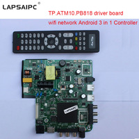 Motherboard Tv Best Price