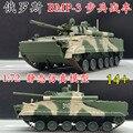 1: 72 Rusia BMP-3 infantería chariot rastreado vehículo blindado modelo de tanque modelo de simulación refinado