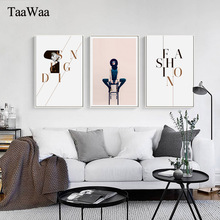 Nordic Fashion Girl Canvas Poster and Print Minimalist Art Abstract Painting Wall Pictures for Living Room Home Retro Decoration