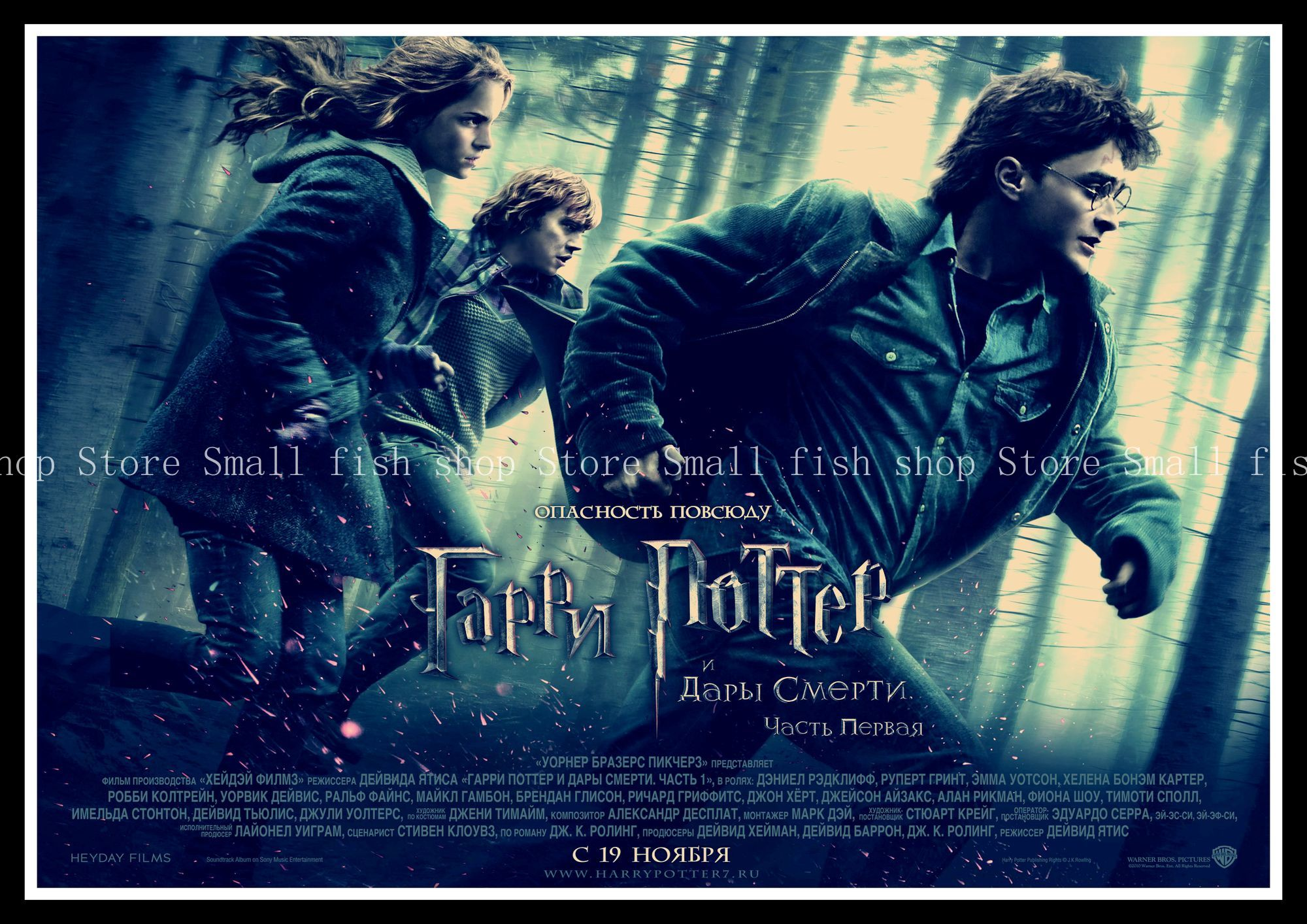 Us 197 18 Offharry Potter And The Deathly Hallows B Home Furnishing Decoration Kraft Movie Poster Drawing Core Wall Stickers 4230 Cm In Wall