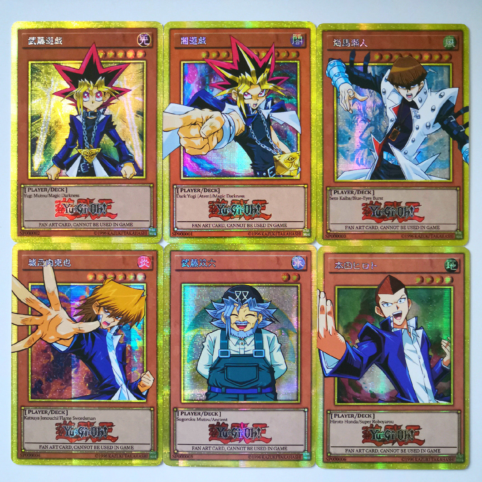 27pcs/set Yu Gi Oh First Generation Character Flash Card Toys Hobbies Hobby Collectibles Game Collection Anime Cards