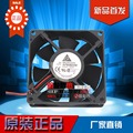 8025 8CM 8 cm 24V silent fan 0.1A inverter industrial fan 0824M