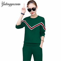 Tracksuits 2 Piece Set Long Sleeve Solid Color Striped Slim Hoodies 2017 Autumn Female Clothing Women