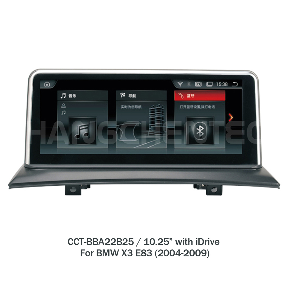 10 25 Android Touch screen car GPS font b multimedia b font radio for BMW X3