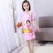 Ночная рубашка для девочек; Новинка года; летние хлопковые платья принцессы с героями мультфильмов; детское платье для сна; хлопковые детские пижамы; прекрасный подарок для девочек