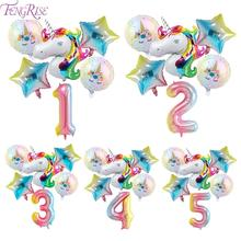 FENGRISE Rainbow Gradient Unicorn Balloons Figures Balloon 1st Birthday Child 32 Inch Number Baloon Party Ballon Baloes