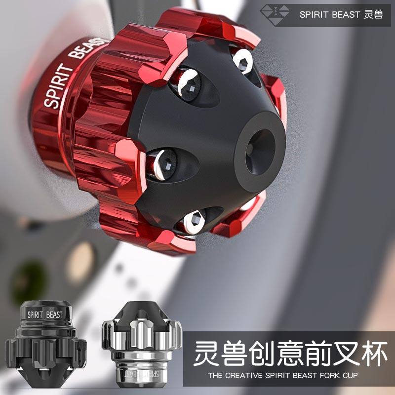 Spirit Beast Motorcycle Accessories Fell To The Ground Decoration Motor Protection Motocross Modeling Drop Block Free Shipping