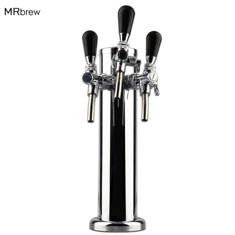 Draft Triple Beer Tower With Adjustable Beer Faucet Tap Stainless Steel Homebrew Bar Fit Kegerator