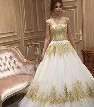 Luxury Lebanen Gold Ball Gown HIgh Neck Sequined Lace Wedding Dresses 2016 abiti da sposa Dubai Arabic Long Bridal Gown ZSW77