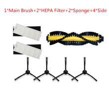 1*Main Brush+2*HEPA Filter+2*Sponge+4*Side Brushes for ILIFE A4 Robot Vacuum Cleaner Parts chuwi ilife a4 T4 X432 X430