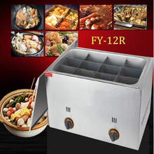 2PC FY-12R Commercial Gas multi-functional commercial  kanto cooking machine Snack equipment cooking pot