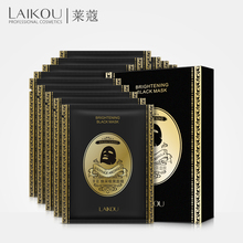 LAIKOU BLACK MASK Tearing Style Deep Cleansing Purifying Peel Off Black Head,Close Pore,Face Mask Blackhead Remover Skin Care