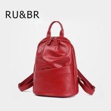 RU и br Дамские туфли из PU искусственной кожи рюкзак для отдыха модные Рюкзаки для девочек-подростков женский сплошной Цвет узор Лидер продаж Школьные ранцы для